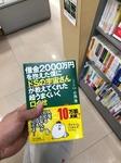 IMG_9415.JPG